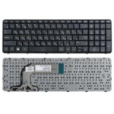 Клавиатура для ноутбука HP Pavilion 17-e Чёрная, с рамкой